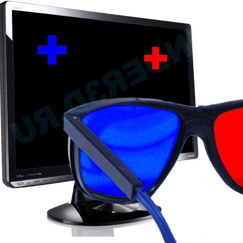 medical_glasses_all.jpg